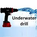 World's first  underwater drill/screwdriver