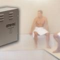 Amerec Steam presents it's generator range