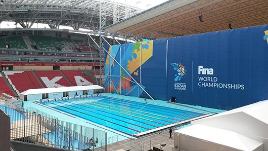 Des piscines castiglione pour les championnats du monde de for Castiglione piscine