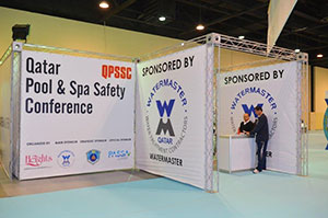 Qatar Pool & Spa Safety Conference