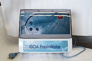 Dose de sel minime pour cet lectrolyseur piscine for Dosage sel piscine